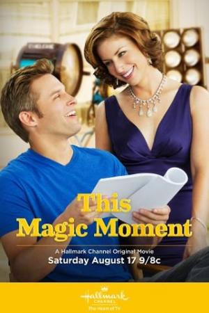 Este momento mágico (TV)