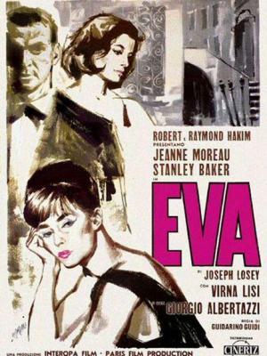 Eva (Eve)