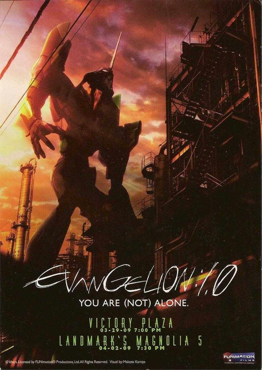 Image gallery for Evangelion: 1.0 You Are (Not) Alone - FilmAffinity