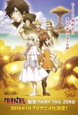 Fairy Tail Zero (Serie de TV)