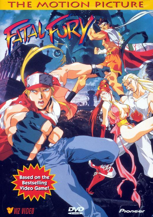 Image Gallery For Fatal Fury The Motion Picture Filmaffinity