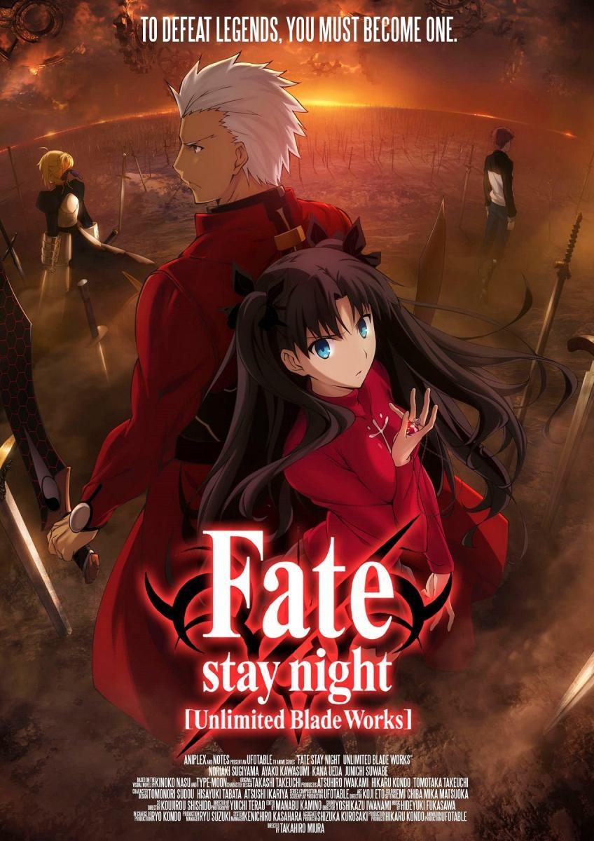 Fate_stay_night_Unlimited_Blade_Works_Pr