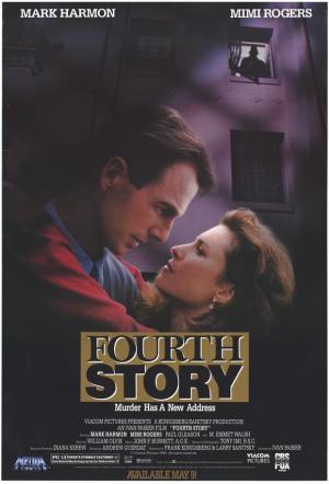 Fourth Story (TV)
