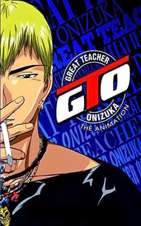 GTO: Great Teacher Onizuka (Serie de TV)