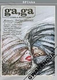 Ga, Ga - Chwala bohaterom (Ga-ga: Glory to the Heroes)