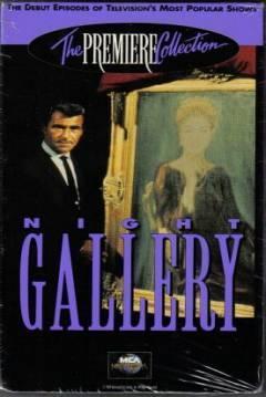 Galería nocturna (Night Gallery) (TV)