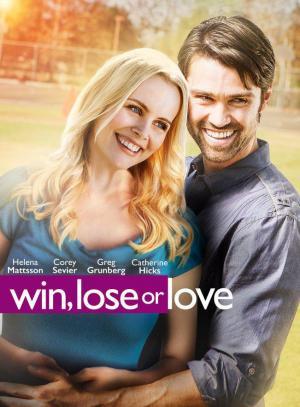 Ganar, perder o amar (TV)