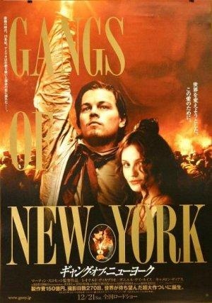 Image Gallery For Gangs Of New York Filmaffinity