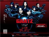 Gantz: Génesis (Gantz: Part 1)  - Promo