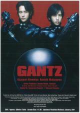 Gantz: Génesis:1 Live Action Online Completa