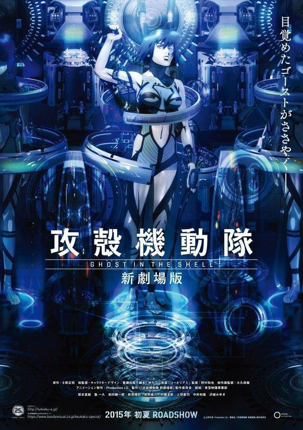 Ghost in the Shell: The Rising - Castellano