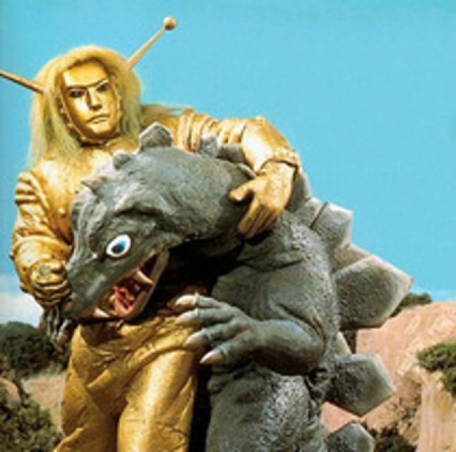 Goldar Monstruos Del Espacio Serie De Tv 1966 Filmaffinity