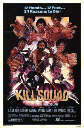 Grupo asesino