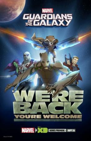 Guardianes de la Galaxia (Serie de TV)