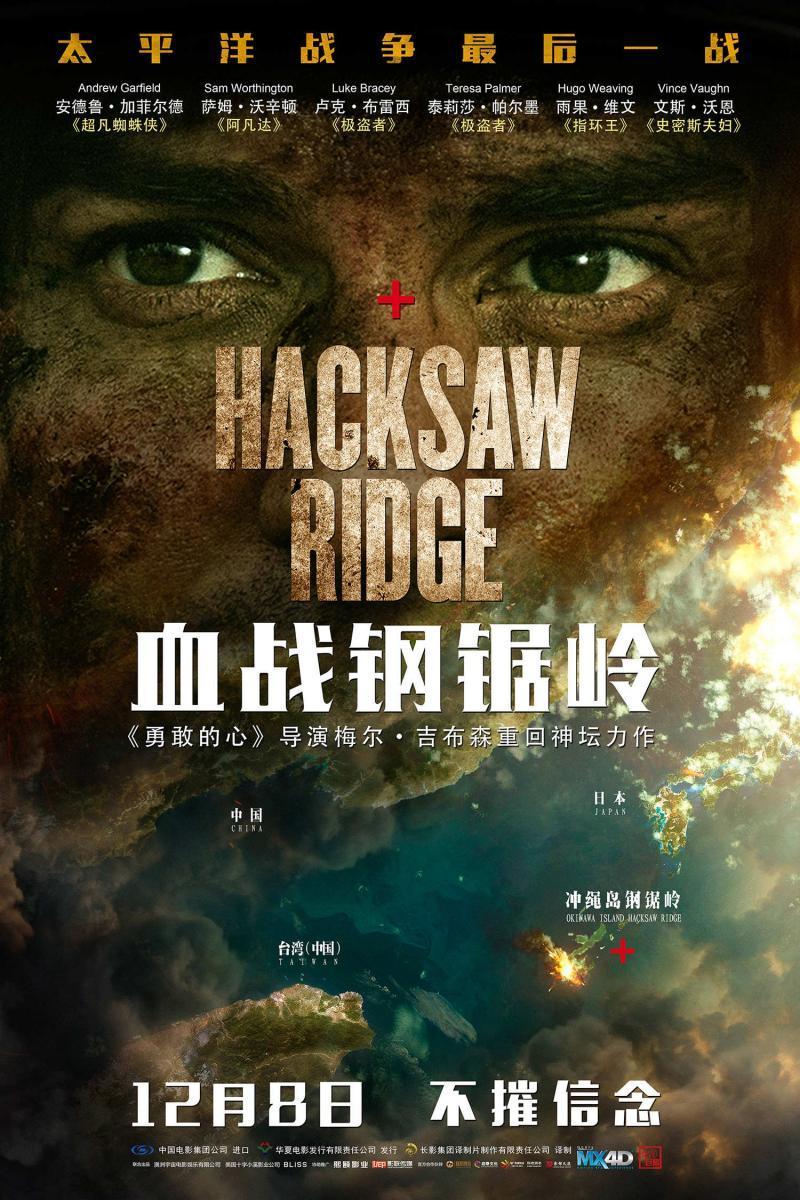 Hacksaw Ridge 2016 Filmaffinity