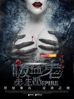 Hello, Mr. Vampire  - Poster / Main Image