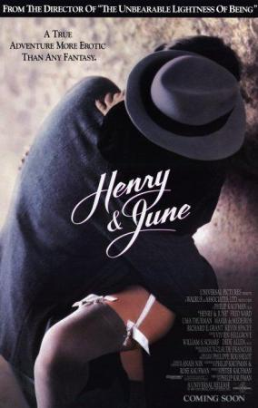 Henry y June (El diario íntimo de Anaïs Nin)