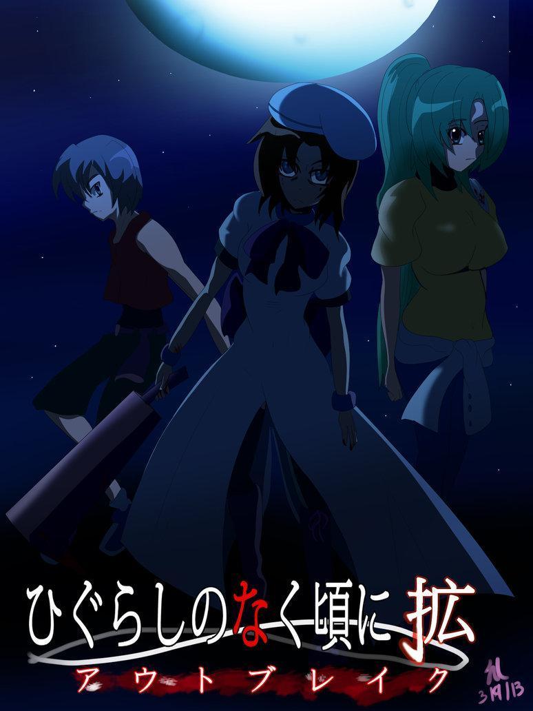 Higurashi No Naku Koro Ni Kaku Outbreak Tv 2013 Filmaffinity