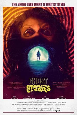 Historias de fantasmas