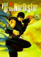Hokuto no ken (Fist of the North Star)  - Dvd