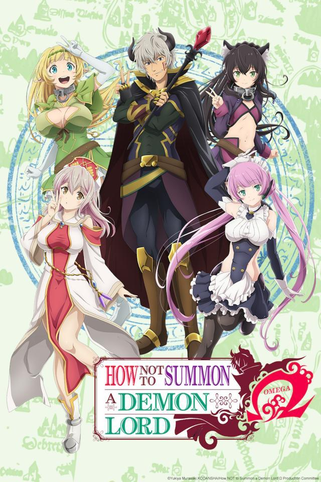 How_NOT_to_Summon_a_Demon_Lord_I_Serie_de_TV-555237324-large.jpg (640×960)