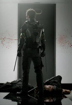 Human Revolution: Deus Ex (C)