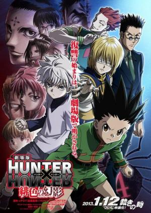 Hunter × Hunter: Phantom Rouge (Hunter x Hunter: Phantom Rouge)