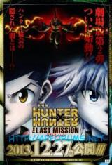 Hunter × Hunter: The Last Mission Online Completa  Latino