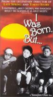 I Was Born, But... (Children of Tokyo)  - Vhs