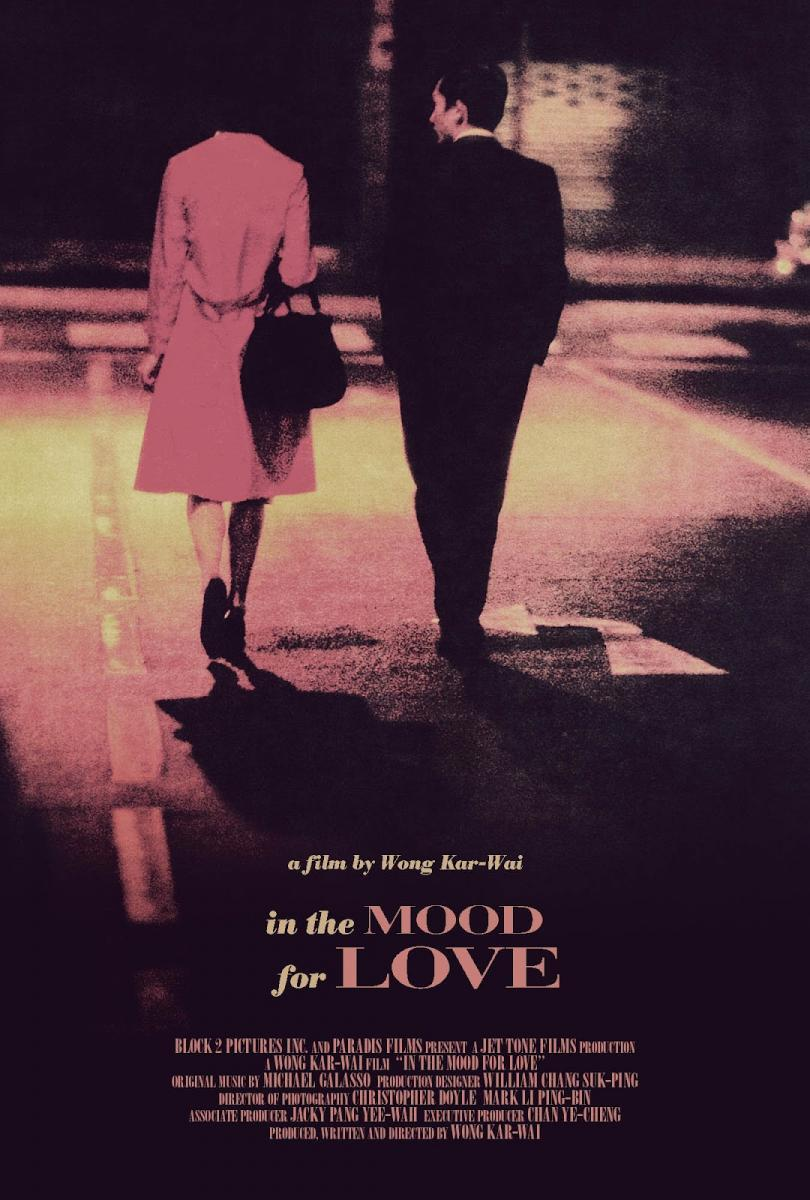 Image gallery for in the mood for love filmaffinity for Love the love
