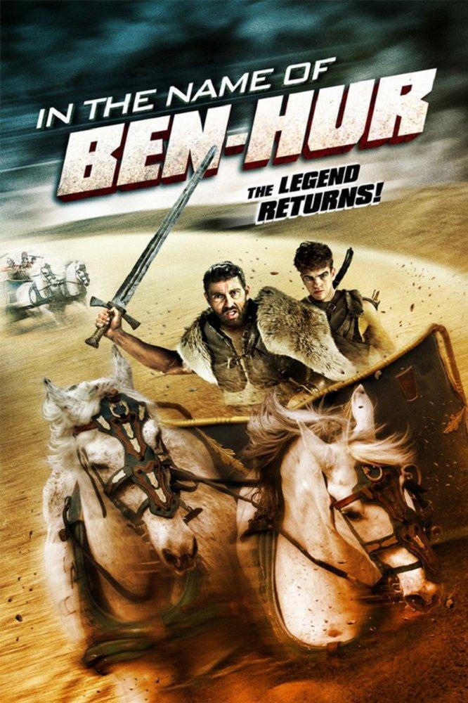 In The Name Of Ben Hur 2016 Filmaffinity