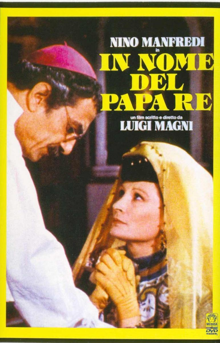 In the Name of the Pope King - Dvd