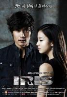 Iris (TV Series) - Poster / Main Image