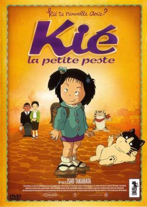 Jarinko Chie - Kié la petite peste (Chie the Brat)