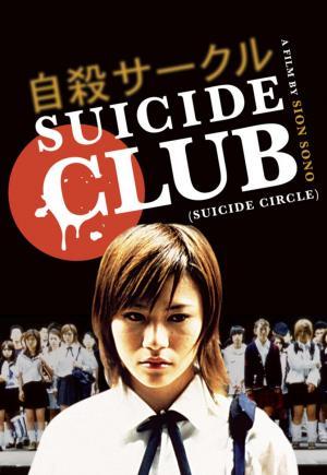 Jisatsu saakuru (Suicide Club - Suicide Circle)