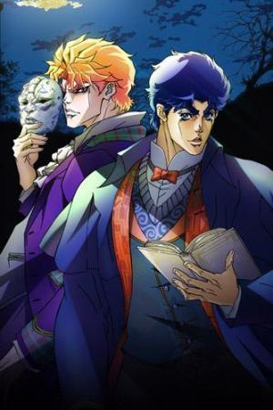 "Jojo no Kimyô na Bôken (JoJo's Bizarre Adventure) ""Phantom Blood"" ""Battle Tendency"" (Serie de TV)"