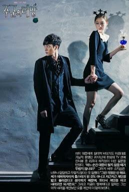Joogoonui Taeyang (Master's Sun) (Serie de TV)