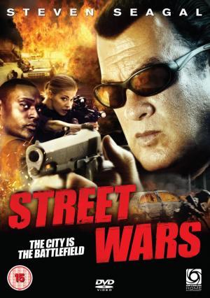 Justicia extrema: Guerras callejeras (TV)