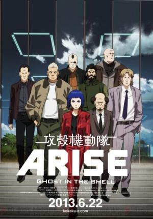 Kôkaku Kidôtai Arise: Border:1 Ghost Pain (Ghost in the Shell Arise: Border:1 Ghost Pain)