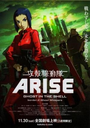 Kôkaku Kidôtai Arise: Border:2 Ghost Whispers (Ghost in the Shell Arise. Border:2 Ghost Whispers)