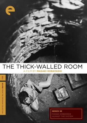 Kabe atsuki heya (The Thick-Walled Room)
