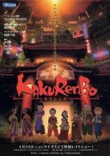 Kakurenbo Online Completa