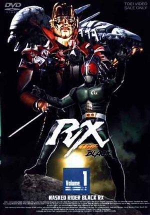 Kamen Rider Black (Serie de TV)