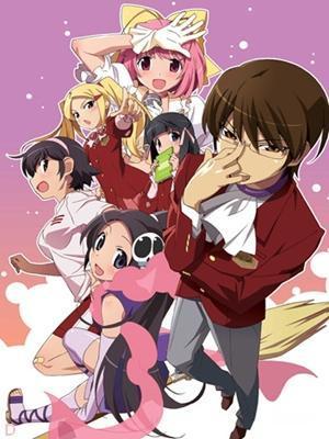 Kami nomi zo Shiru Sekai (The World God Only Knows) (Serie de TV)