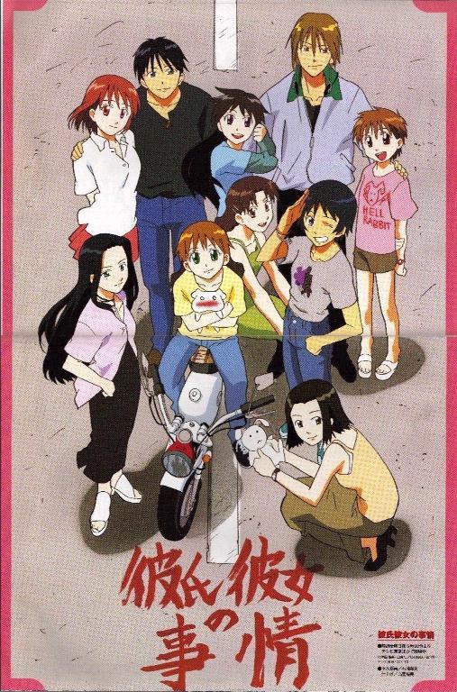 Kare Kano (Las circunstancias de él y ella) (Serie de TV) (1998 ...