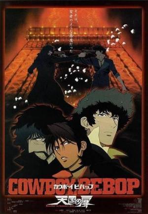 Kaubôi Bibappu: Tengoku no Tobira (Cowboy Bebop: The Movie)