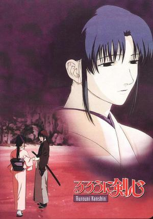 Kenshin, El Guerrero Samurái: El pasar de los años