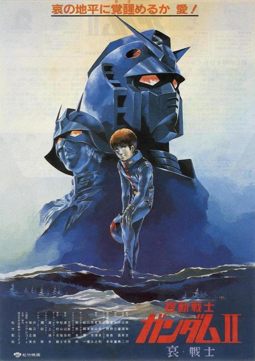 Amazing Mobile Suit Gundam Movie 1981 Wallpaper Download