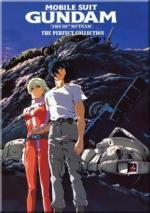Kido Senshi Gandamu Dai Zerohachi Emu Esu Shotai (Mobile Suit Gundam: The 08th MS Team) (Miniserie de TV)