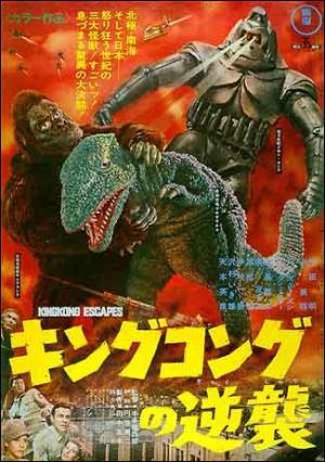 King Kong escapa